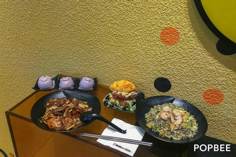 breeze-center-taipei-blue-bottle-coffee-lukes-lobster-alexander-wang
