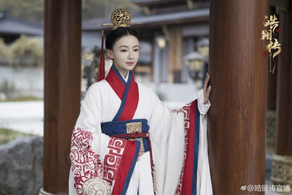 Beauty Hao Lan 吳謹言 皓鑭傳