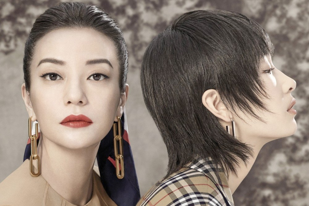 burberry chinese new year campaign controversy why reason