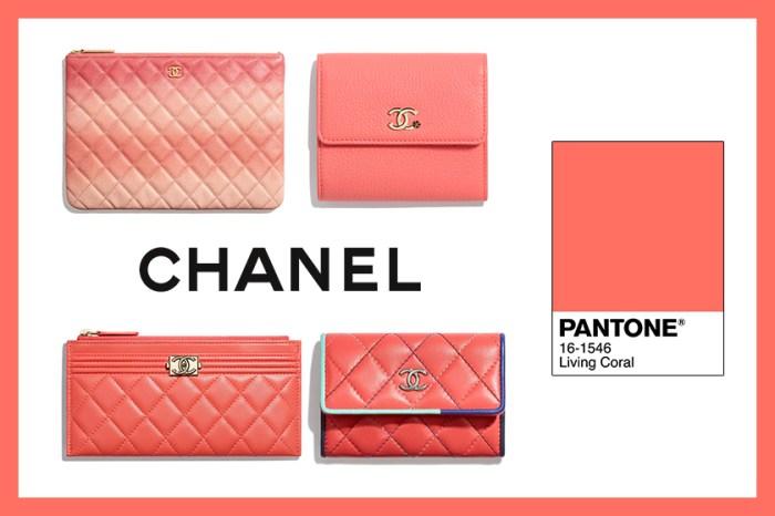將會大流行的 Pantone 2019 顏色!11 個「珊瑚橘色」Chanel 手袋、銀包