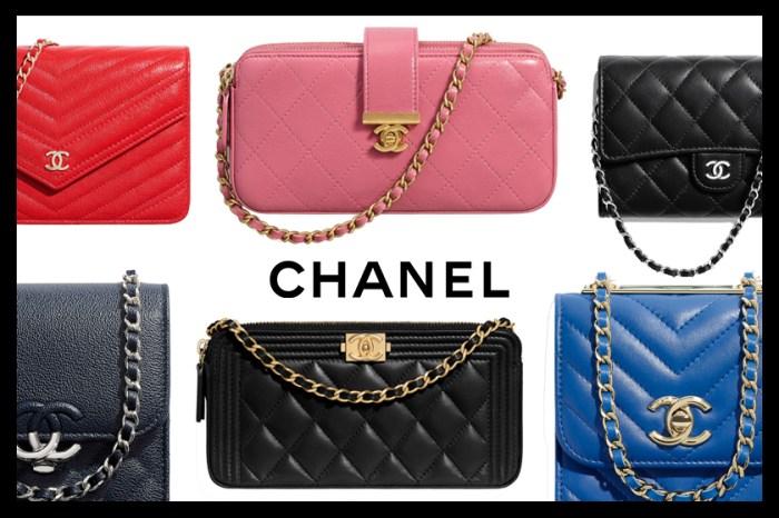 用一輩子也不過時的經典款:精選 10 個一萬多元就能入手的 Chanel 手袋!