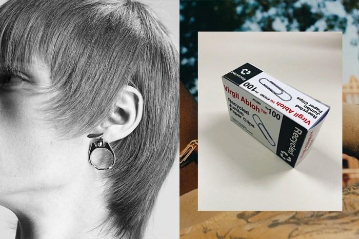 繼 Virgil 迴紋針項鍊後,這個高端品牌推出天價「汽水拉環」飾品!