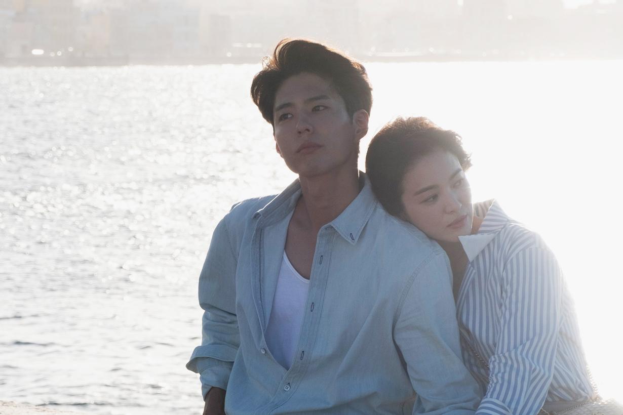 Encounter Boyfriend K Drama Korean Drama Action stills Song Hye Kyo Park Bo Gum tvN Drama Korean Actors Actresses Cuba