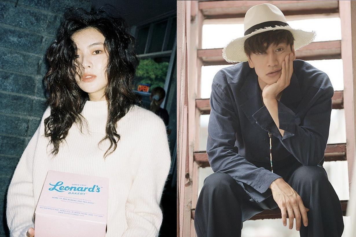 Lee Kwang Soo Lee Sun Bin See Your Voice