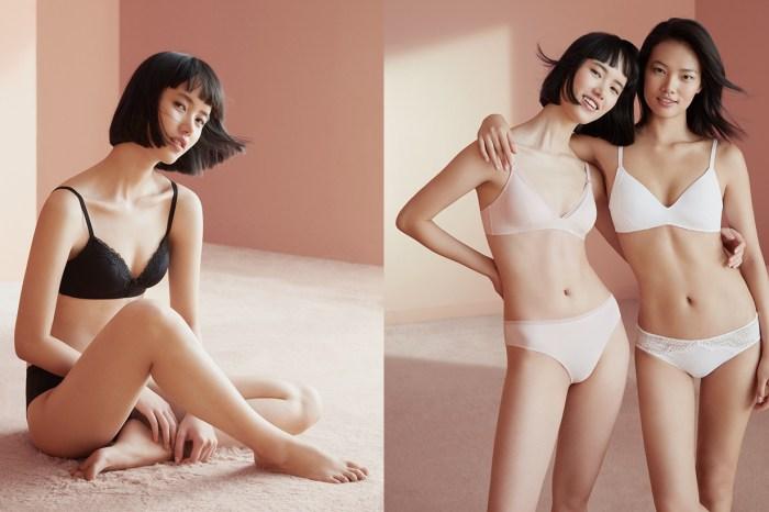 H&M 推出會呼吸的內衣,專屬亞洲女生的設計一定要試試!
