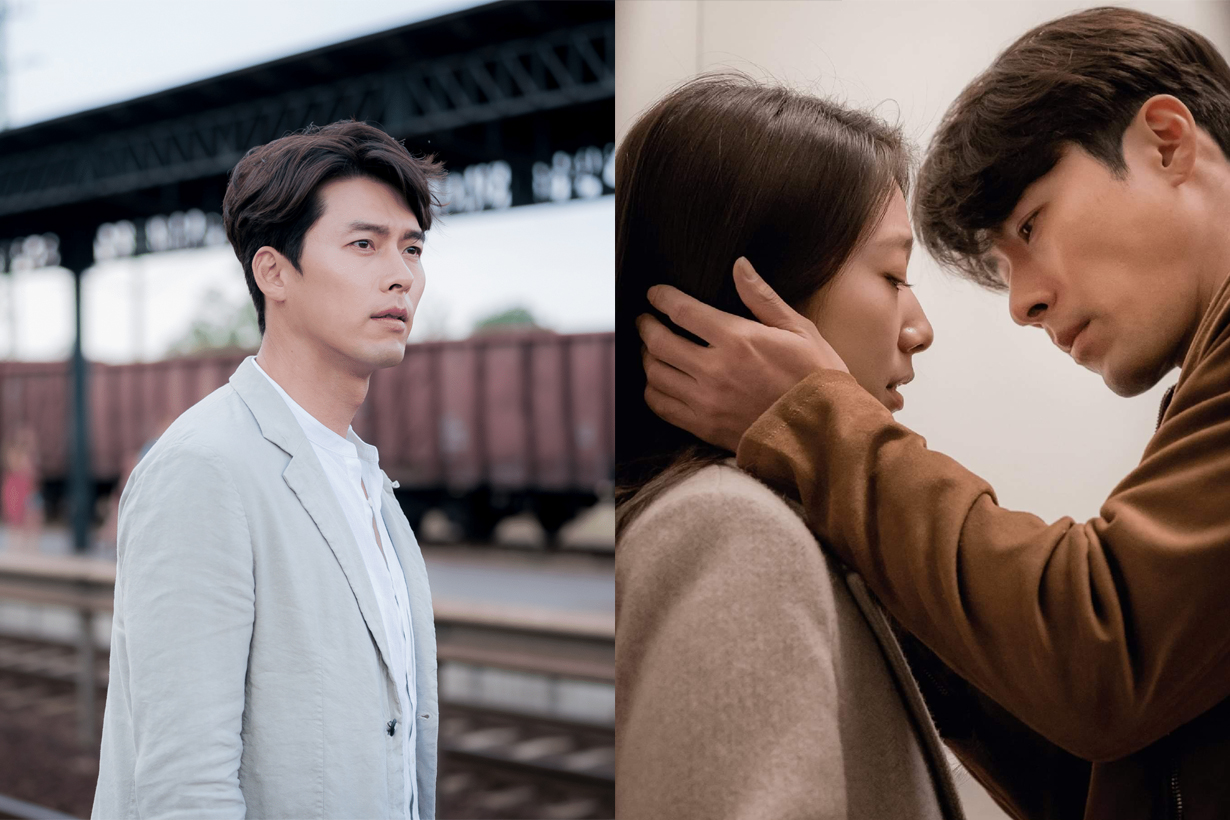 Hyun Bin Memories of the Alhambra Park Shin Hye Ha Ji Won Song Hye Kyo Kong So Ra Son Ye Jin Celebrities Couples K Pop Korean Idols celebrities Actors Actresses Love Life Marriage