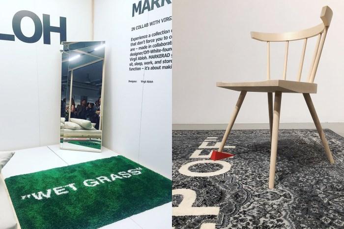 上架之前好好做功課,IKEA x Off-White 聯乘商品完整售價公開!