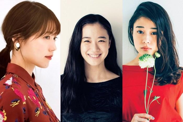 日本舉辦「醜得剛好」女星票選,有村架純、蒼井優上榜讓網民大叫「重選」!