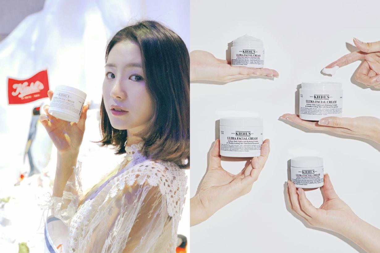 Kiehl's Ultra Facial Cream moisturizing cream face lotion skincare tips night mask massage cream foundation mixer