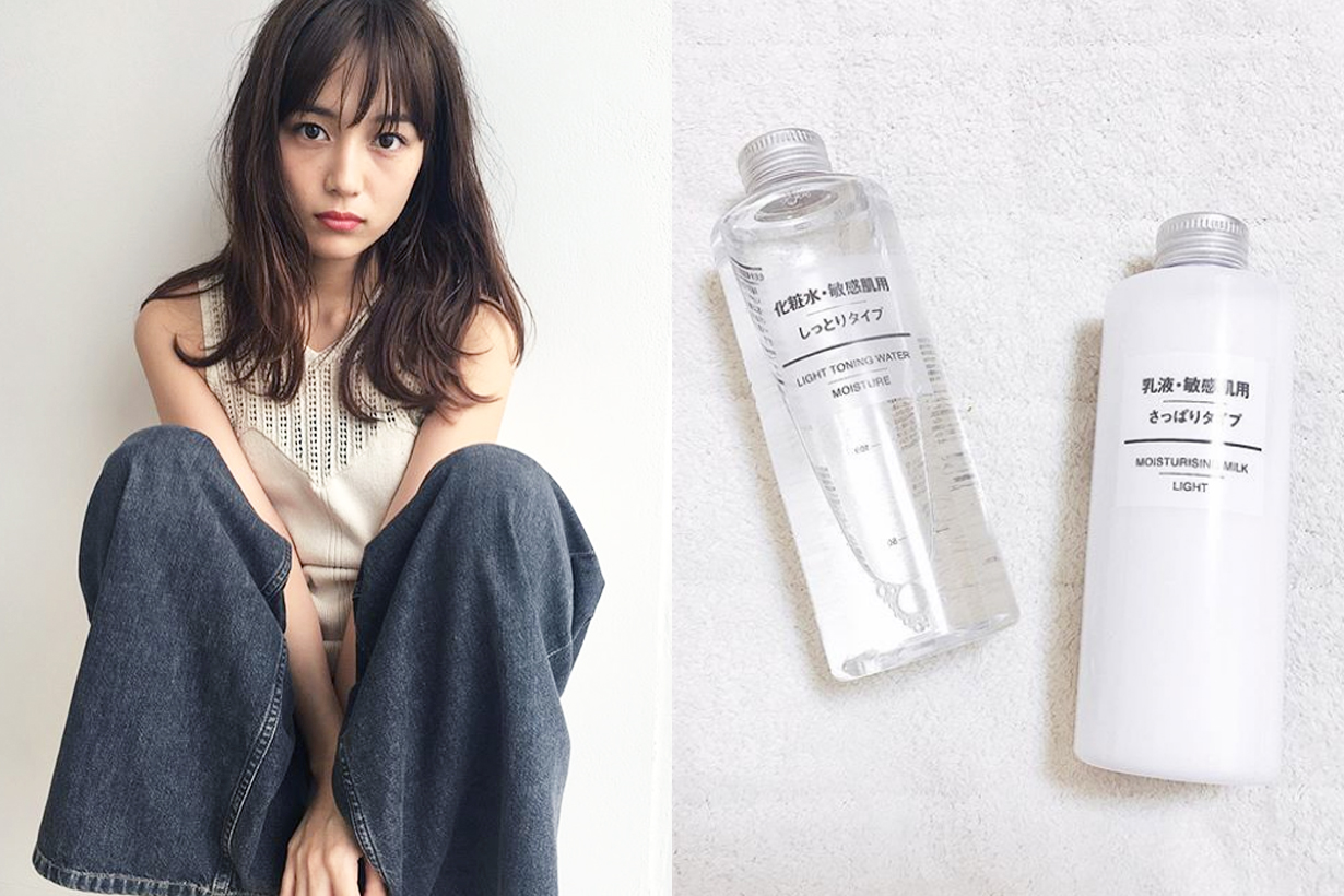 Muji Japan 2018 Best sellers Skincare Products Sensitive Skincare collection toner cleanser lotion japanese skincare