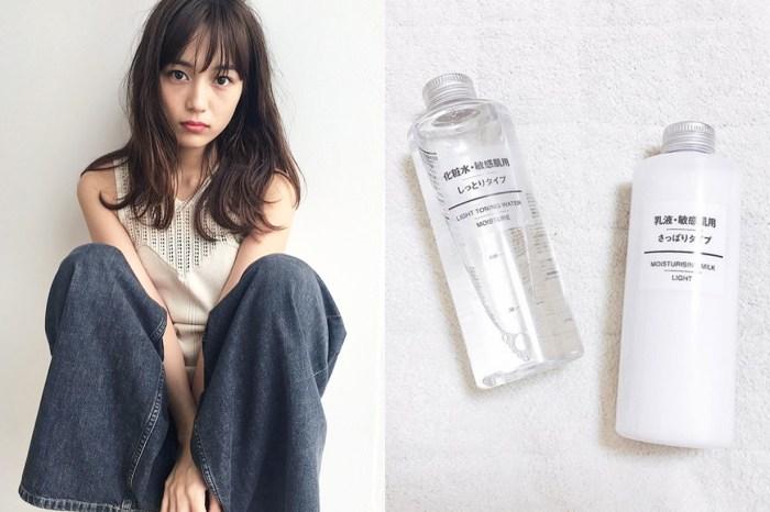 日本無印良品 2018 熱賣榜出爐!最高銷售的護膚品就是它!