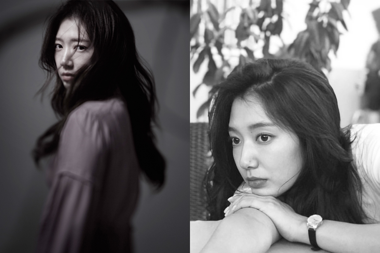 Park Shin Hye New Movie Poster Call Korean Actress Idols Celebrities Skincare Tips Cucumber Red Bean Keep Fit Lose Weight