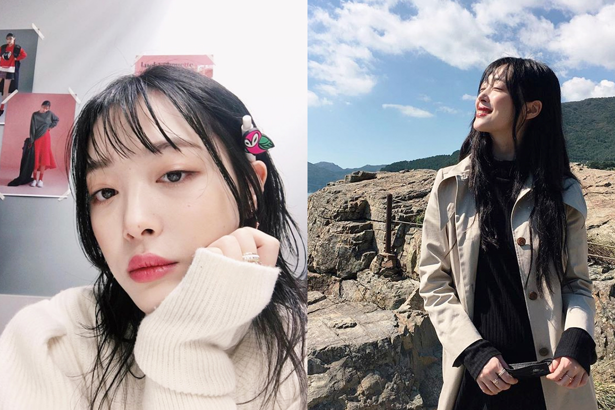 Sulli Choi Jin Ri former f(x) member SM entertainment new years eve party Instagram haters comments  psychiatrist social sensitivity K Pop korean idols korean singers celebrities
