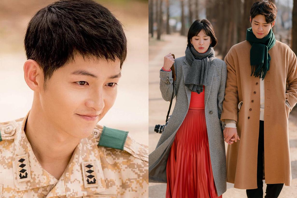 Song Joong Ki Song Hye Kyo Park Bo Gum Boyfriend Encounter tvN Korean Drama Asadal Chronicals Kim Ji Won Korean idols celebrities actors actresses