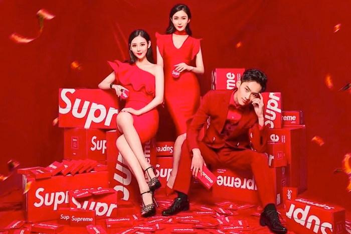 三星撤回聯乘後的下一步,山寨 Supreme 上海旗艦店將進軍美容護膚市場?