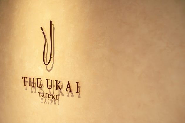 The Ukai Taipei Kapo Teppanyaki Japanese Food breeze center