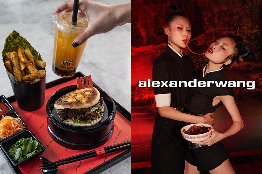 Alexander Wang Collaboration Chinese restaurants Bubble Tea