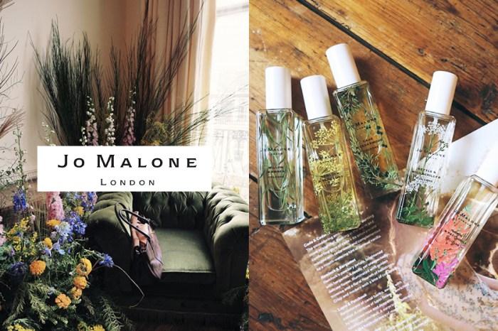 勢必火速賣光:Jo Malone 春季限量系列又來了,超唯美包裝叫人怎捨得用?