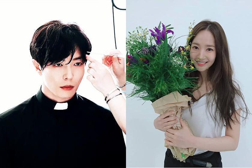 Park Min Young Kim Jae Uck New Korean Drama 2019