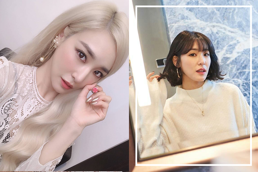 Korean Star Tiffany Young Share Cosmetic bag Dior