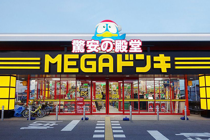 Japanese Brand Drugstore Donki in Taiwan