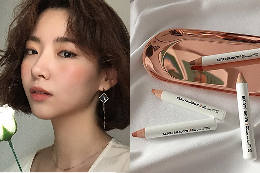Korean Makeup Artist Brand Piciberry Eyeshadow Pen