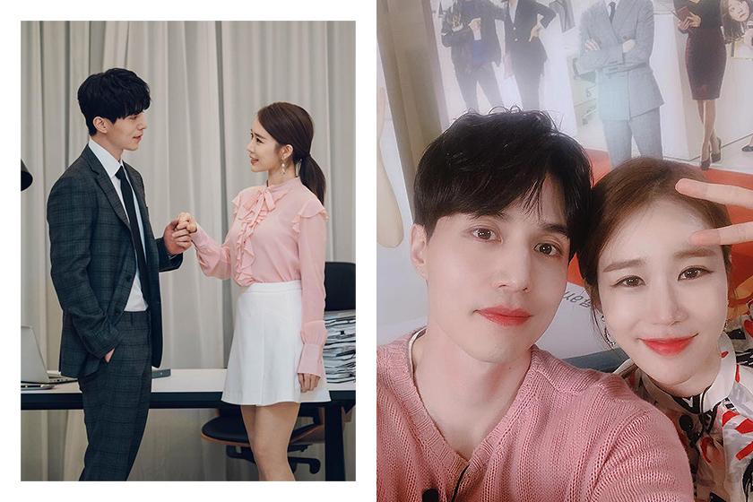 Yoo In Na Lee Dong Wook new Korea Drama fall in love
