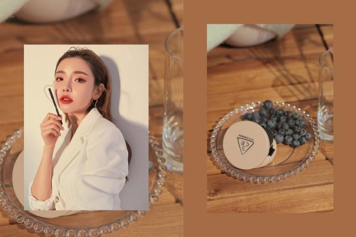 塑造韓國女生最愛的棉花糖肌!3CE 推出了的粉底水潤又貼服
