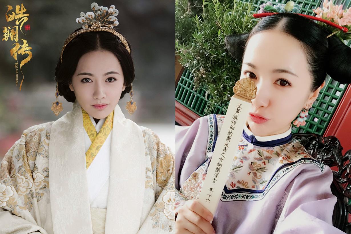 Beauty Hao Lan Actress Li Ming Zhu