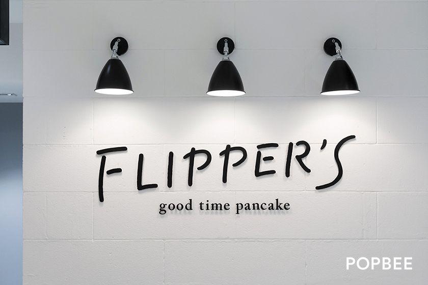 Flipper's Causeway Bay Pancake shop in Hong Kong