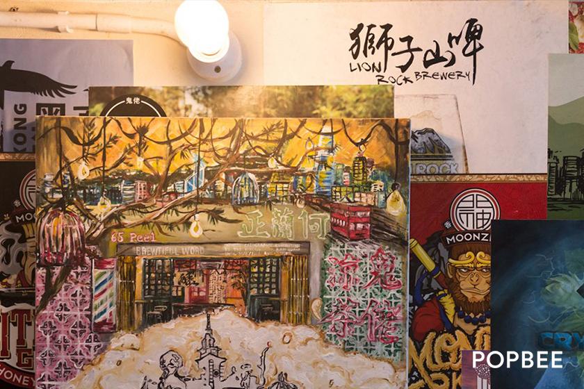 何蘭正 65 Peel hong kong central soho happy hour beer