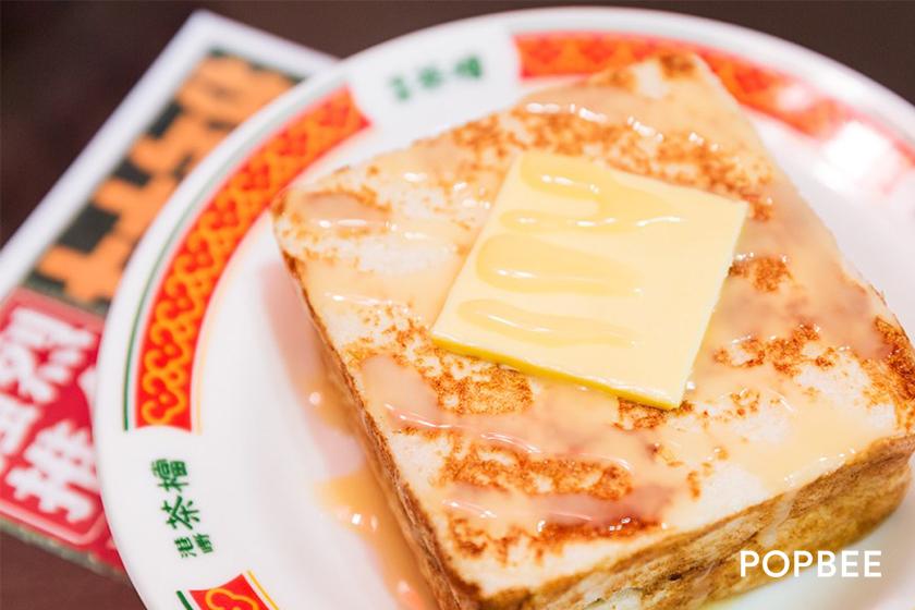 港嘢茶檔 Cha Chaan Teng Chadon in Hong Kong Kowloon City