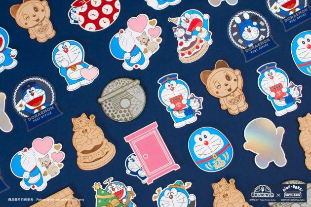 Doraemon-Post-Office-01
