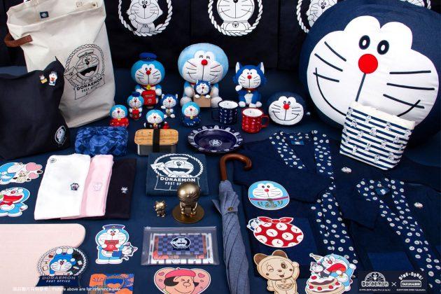 Doraemon-Post-Office-
