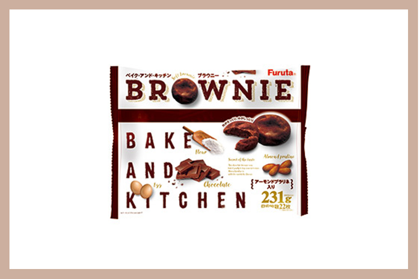 Furuta Bake and Kitchen Brownie