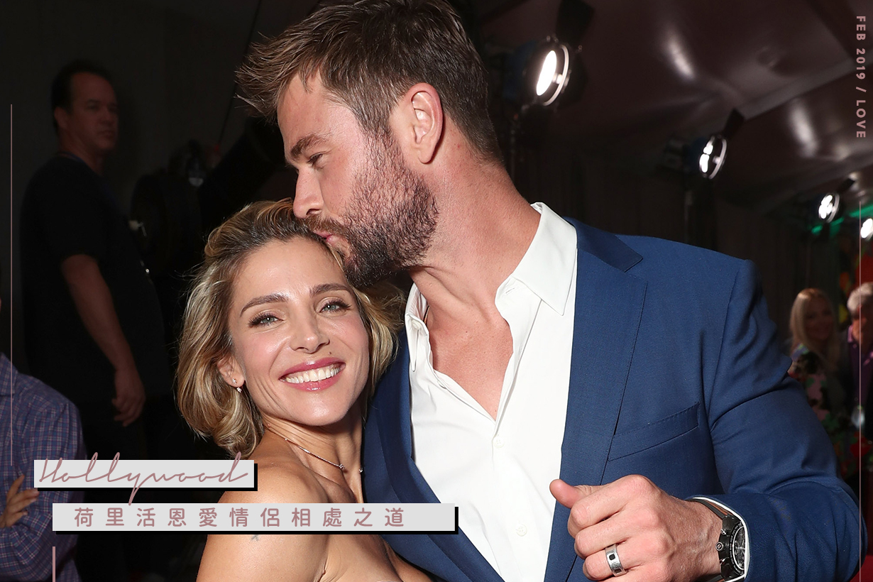 Hollywood couples love stories 2019