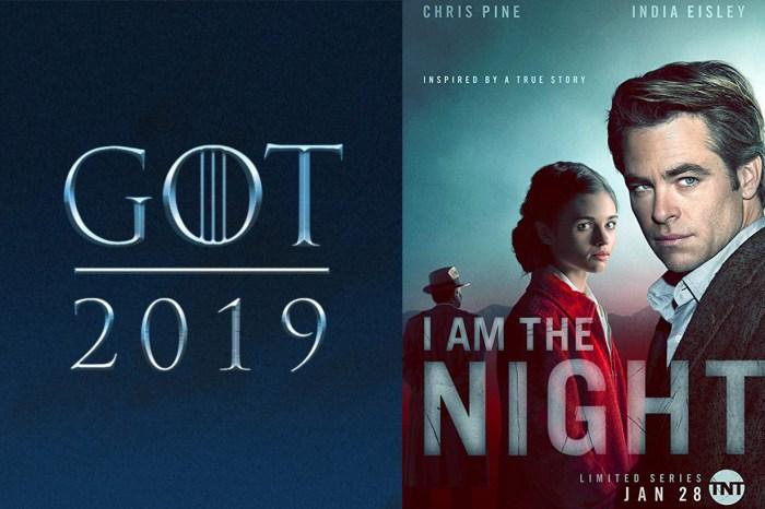 新年煲劇不要停:IMDb 排行榜公布 2019「最受歡迎劇集」