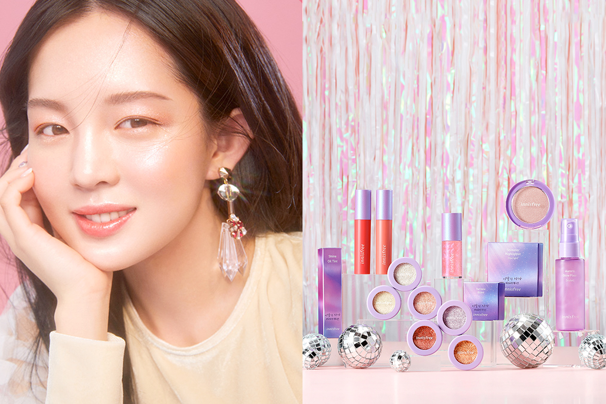 innisfree aurora edition makeup new limited lip eye korean