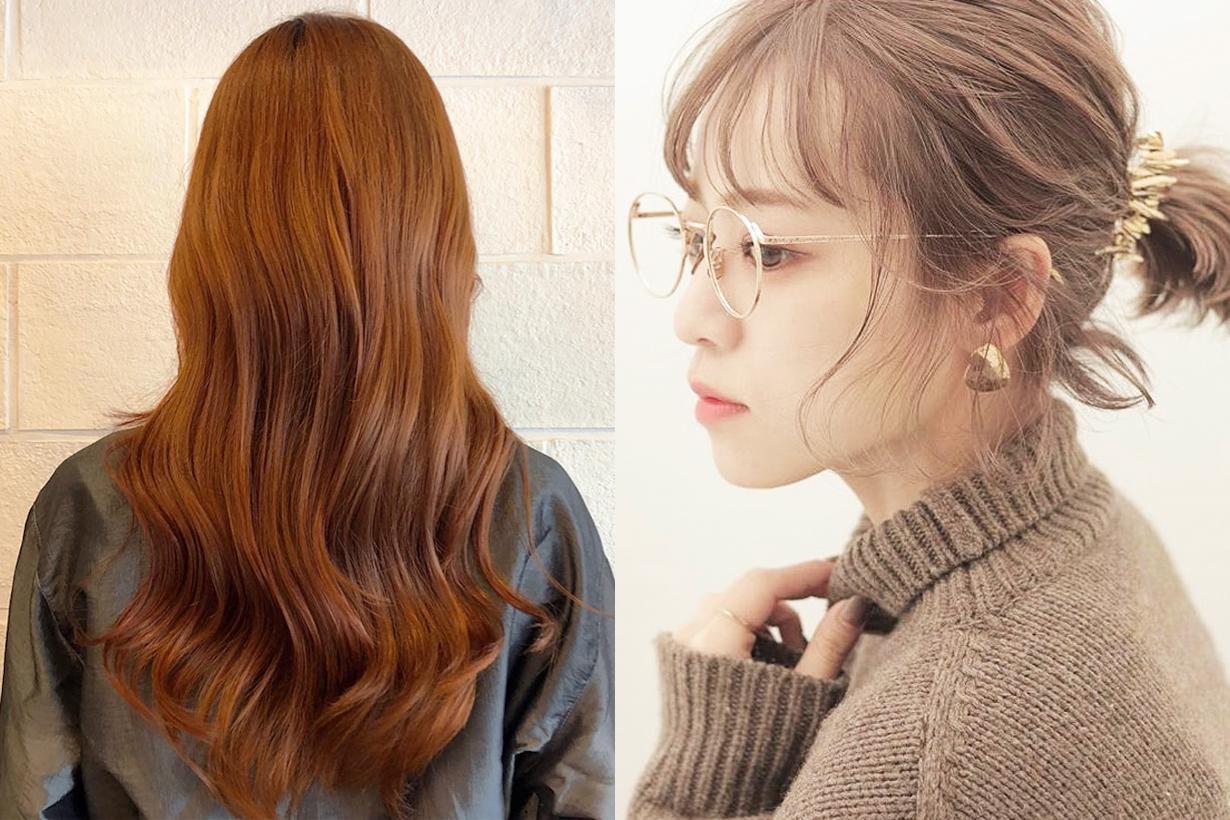 Hair Colours Japanese Magazine men most favourite women hair dye copper brown orange brown warm tone brown grey black hair colour trend 2019