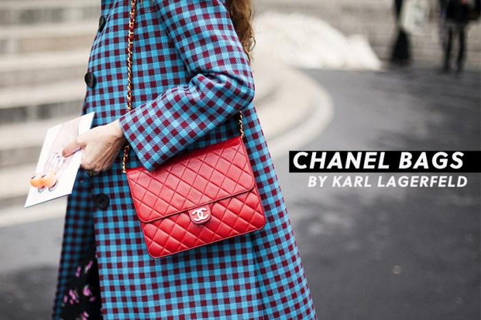 Karl Lagerfeld 打造的 3 大經典 Chanel 手袋,全都是值得投資的人氣款!