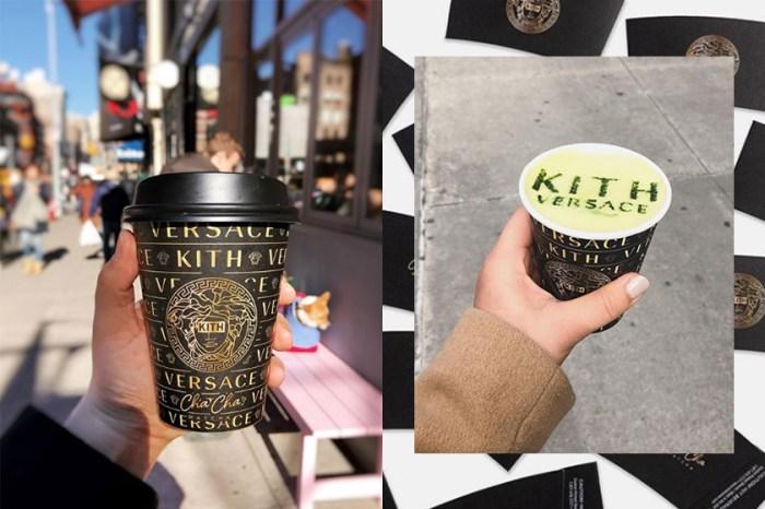 史上最矜貴的飲品!KITH x Versace 這回推出聯乘抹茶飲品!