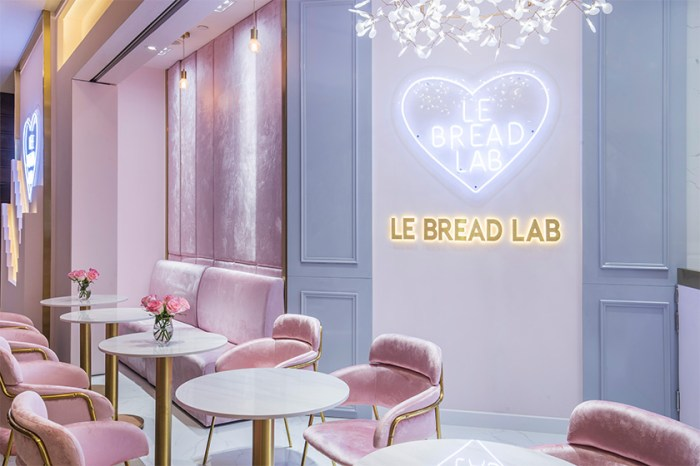 LE BREAD LAB