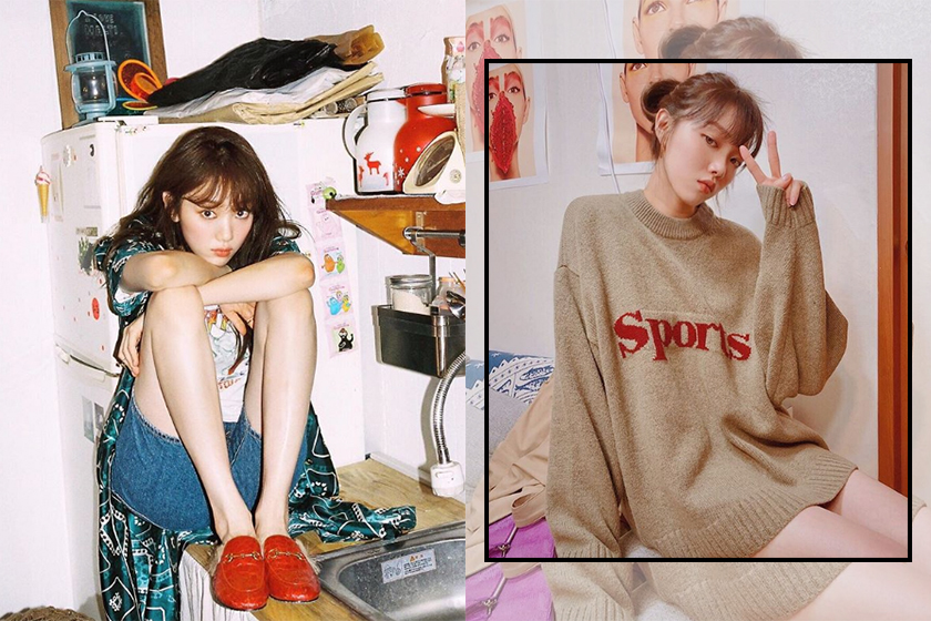 lee sung kyung leg fitness tips