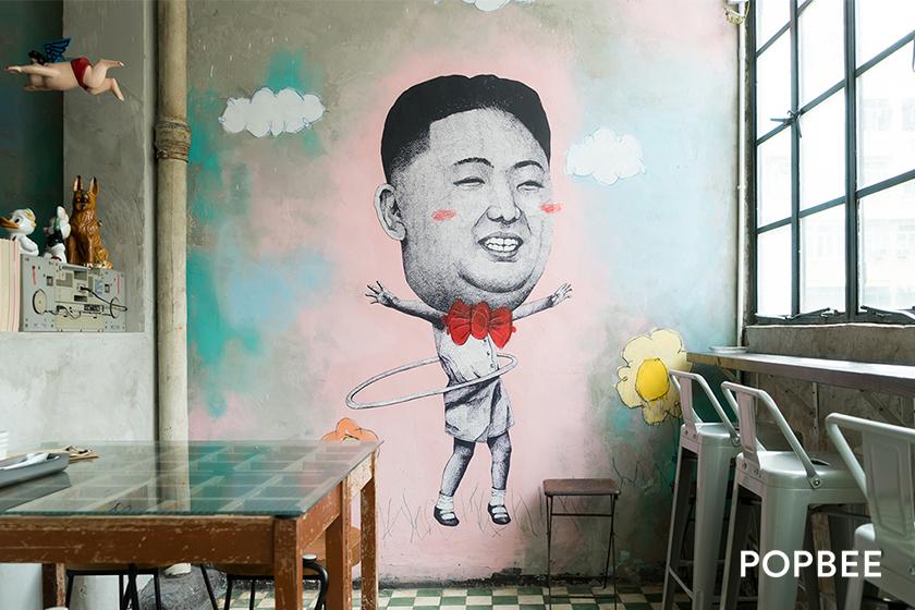 老二花廳 Loyifaateng Vintage Street Art Cafe in Hong Kong Mong kok