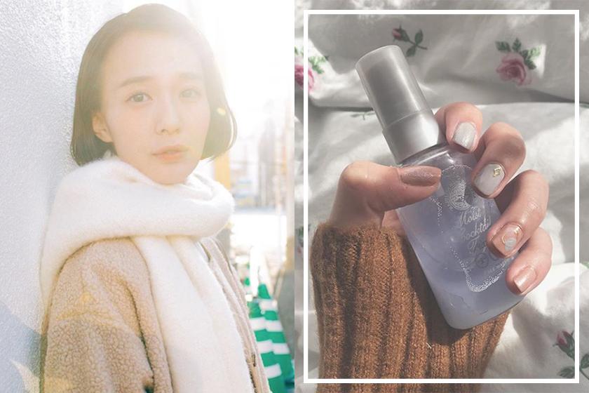 Majolica Majorca Moist Cocktail Fixer japan instagram hit