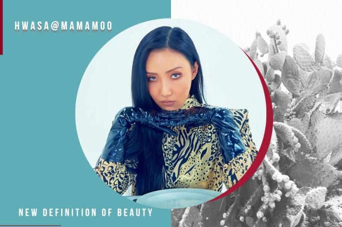 她曾因樣子而被要求退團,MAMAMOO 華莎卻用獨有魅力重新編寫「美」的定義!
