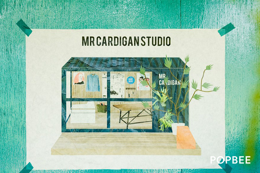Mr.Cardigan Plant House in Hong Kong Tai Po