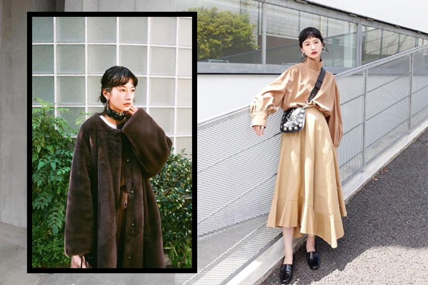 petite girl how to look taller Ena Matsumoto