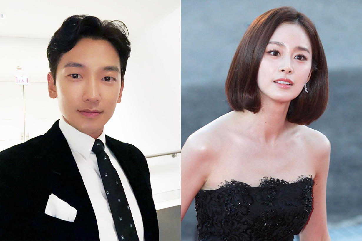 Rain Kim Tae Hee BS Company Pregnant second child mother expected due date september 2019 k pop korean idols celebrities couples parents