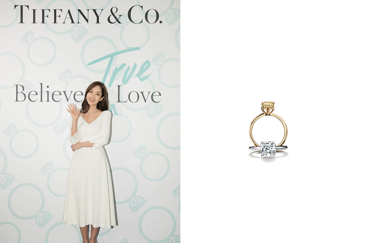 park min young Tiffany taipei Tiffany True ring